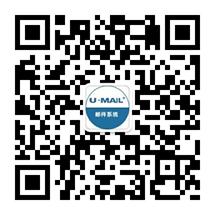 网络威胁–U-mail邮件网关全面防御安全隐患